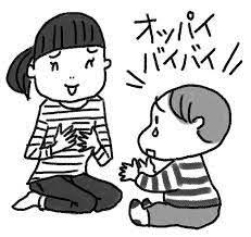 息子が授乳をやめてからは執拗に触るようになってしまいました。毎日触るのでイライラするし困ってます