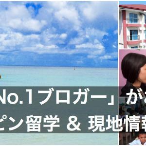 【CPILS】休校期間延長のお知らせ