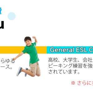 【CG Academy】オンラインコース開始のお知らせ!(CG On Edu)