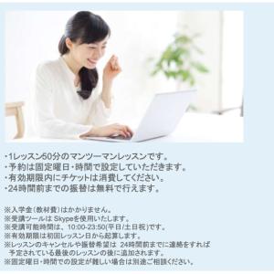 【HLCA】医療英語専門 オンライン英会話コース開始のお知らせ!