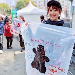 熊本城マラソンのきろく