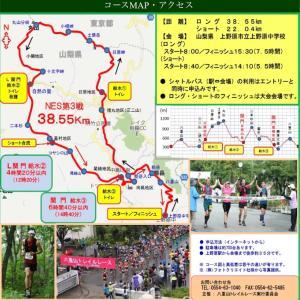 八重山トレイルレースのきろく