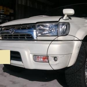 車の修理(トヨタ ハイラックス)