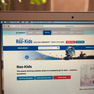 【子供と英語】多読のすすめRaz kids
