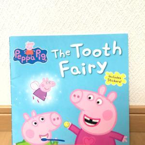 【おすすめ英語絵本】Peppa Pig Tooth fairy