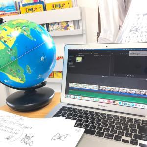 世界とつながる!イギリスの小学校との交流プロジェクト