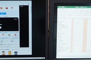 在宅勤務でも作業効率アップ!ノートパソコンでデュアルディスプレイ