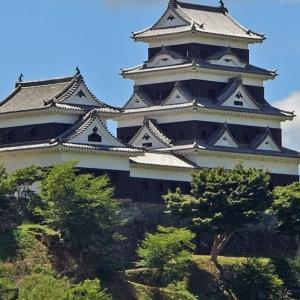 Virtual tour to Ozu castle