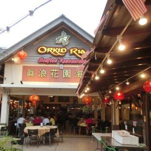 ★マレーシア~タイへ@オーキッド・リア・シーフード・レストランへ♪