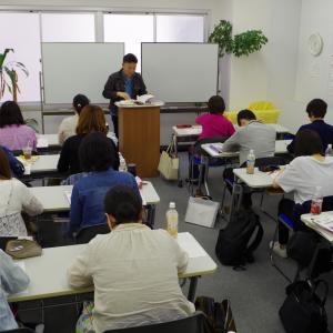 研修にも最適~保育士向け学び講座