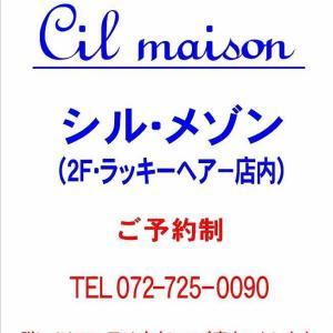 NEWマツエクサロン・シルメゾン(ラッキーヘアー箕面店内)オープン!!