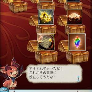 2→6→2→6