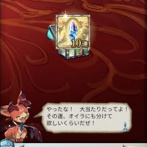 実質3000円