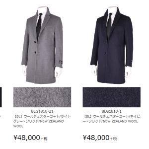 日本でスーツはここまで安くなる