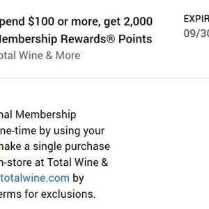 最新オファー情報 6月30日 ワイン100ドルで2,000Amexポイント