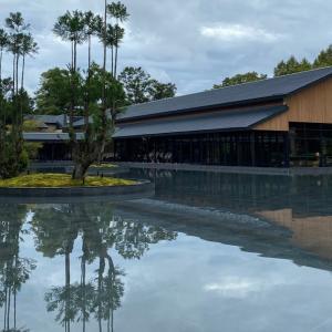 Roku Kyoto,LXR Hotels & Resorts