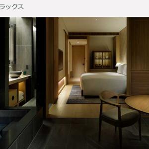 Roku Kyoto/お部屋編