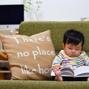 3人の息子を「灘→東大理Ⅲ」佐藤ママの「3歳までに絵本を10000冊読み聞かせ!!」