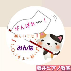 小学2年生❗ヽ(^○^)ノ成長のとき❤️みんな頑張ってる!