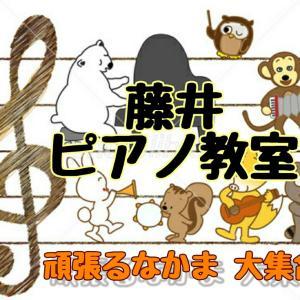 今年の初レッスン♪みんな良く練習してる♪ヽ(´▽`)/❤️