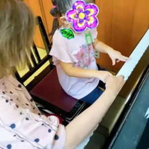年長さん( ꈍᴗꈍ)やっとのやっとです❤音が読めてピアノが弾けた‼️