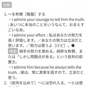 admire…NHK原爆関連番組で