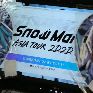 SnowManライブ参戦!
