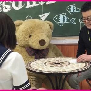 【レッスンワン熊本校】若い時だからこそしたい事が出来る‼