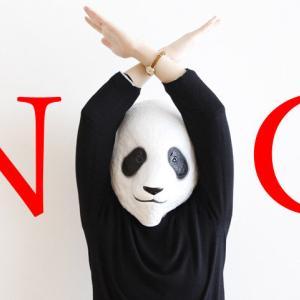 【本日のネタ】NG項目が多いと採用されにくいですか?