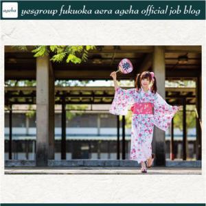 【ageha】これまでに行った中で最高のイベント(フェス・ライブ・花火大会・お祭り等)は?