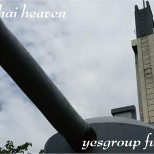 【海上空天】『勝利と至誠の神様』