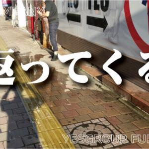 【BAD福岡】『帰って来る』