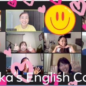【世界からAska's English Cafe】