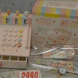 2/21 野いちごのおままごとおかたすけスキャンレジスター2990円、野いちごおままごとアイススタンド1990円、日本育児あったかオシリふきウォーマー590円、トーマスレッツゴー大冒険!DX2990円、おしゃべりスマートハウスゆったりさん2990円、ワンワンととうーたんはこがさね290円、新感描スケッチマジカルイラストレーター1290円、オマリィスワッテトイレトレーニング!490円、とびだす!おにわ490円、お洋服パーフェクト図鑑290円、まちがいさがしであそぶっくポケット100円、ちいさなふねのぼうけん100円、ねずみさんのながいパン100円、