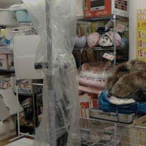 4/9 レッグマジック1590円 日本育児ベッドフェンス1590円 アンパンマンおもちゃ