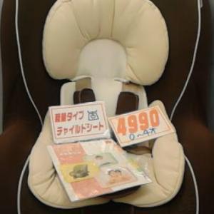 6/25 ベビーベッド 100円子供服 アンパンマン 39円子供服