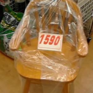 7/3 木製ハイチェア ベビーバス トミカ変形ファイヤーステーション イマジナリウム木製レスキュートレインセット ベビー補助便座 100円子供服