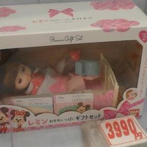 7/11  レミンおせわいっぱいギフトセット メガブロック 絵本 100円子供服 子供靴