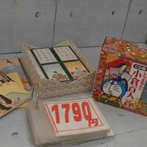 7/19 CD版ドラえもんの小倉百人一首 マミーポコパンツL64枚 いろはかるた 授乳クッション 絵本