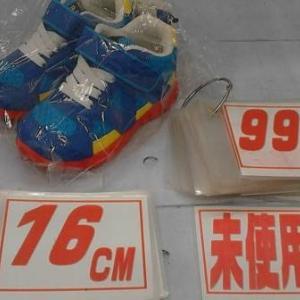 7/25 アンパサンド靴未使用品 おでかけ用ほ乳ボトル使いきりタイプchu-bo! ミッキー&ミニープレミアムチョコレートファウンテン 絵本 ノンタンボールまてまてまて せんろはつづく