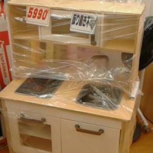 9/4 木製キッチン 39円子供服 100円子供服 子供靴 プラレール など