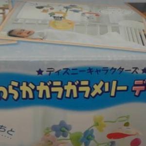 9/12 やわらかガラガラメリーデラックス バウンティー 木製ハイチェア 100円絵本 レノアハピネス