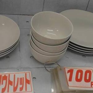 9/23 デンマーク皿、サクサクにんにく、チャイルドシート、おしりふき アウターなど品出ししました