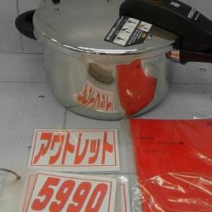 9/29 アウトレット入荷 バウンティー 圧力なべ 熱さまシート アリエール1.26KG パンパーステープS