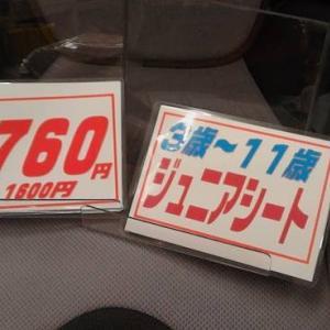 4/14 豆椅子 110円子供服 ブランド子供服 子供靴