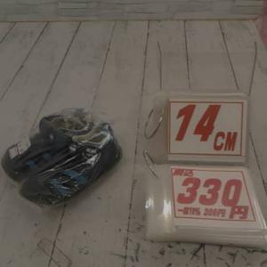 7/2 110円絵本、 チャイルドシート ジュニアシート 子供靴 39円子供服