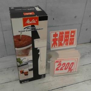 8/1 メリタ アイスコーヒーメーカー MJ-0501W 2200円 ベビーズゲイト専用拡張パネル1100円 ソフランプレミアム消臭0アイスミントの香り 268円 ソフランプレミアム消臭ストロング286円など