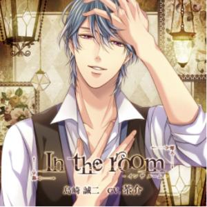 【18推】In the room-イン・ザ・ルーム‐ 感想