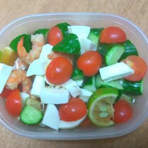 海老と野菜とモッツァレラチーズのマリネ