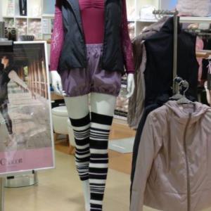 【バレエ】ウエアファッション